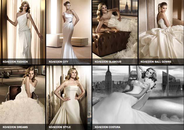 weddingstylist provonas Pronovias 2011:Νέα συλλογή νυφικών