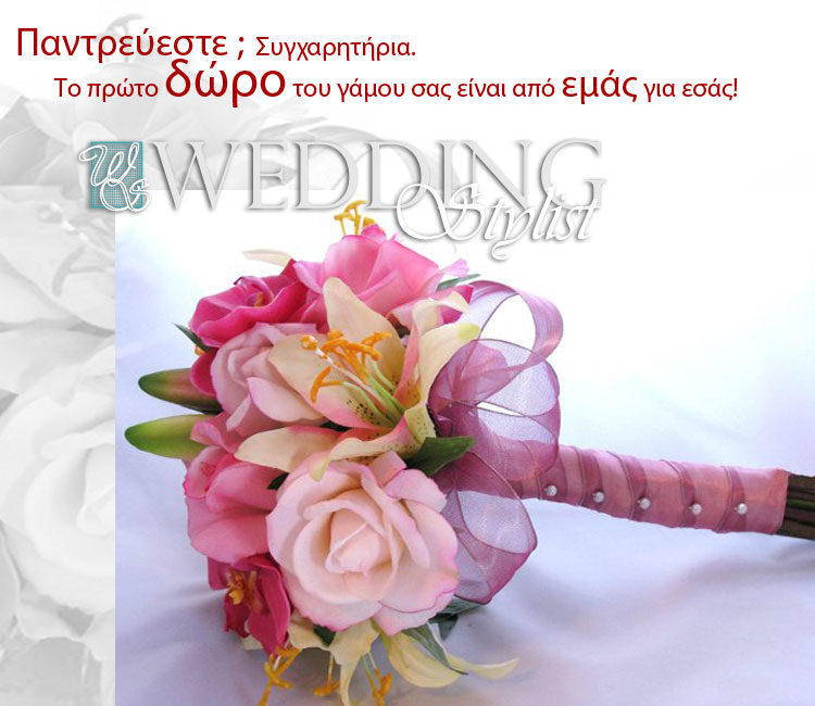 weddingstylist weddinggift1 Μοναδικό δώρο γάμου από την WeddingStylist
